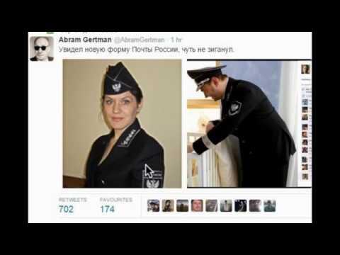 Почта России.😁 Форма