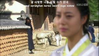 Download Lagu One Day of Love - OST The Princess Man ( with Lyric HANGUL / ROM / ENG SUB ) mp3