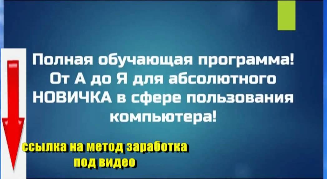 Пассивный заработок на 5 сайтах от 2 470 рублей в день