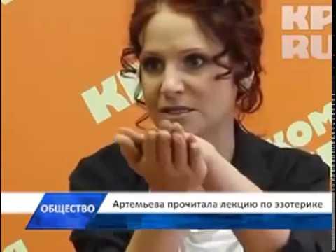 Актриса Людмила Артемьева о Левашове и России