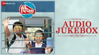 Pipsi Full Movie Audio Jukebox | Maithili Patwardhan & Sahil Joshi | Debarpito