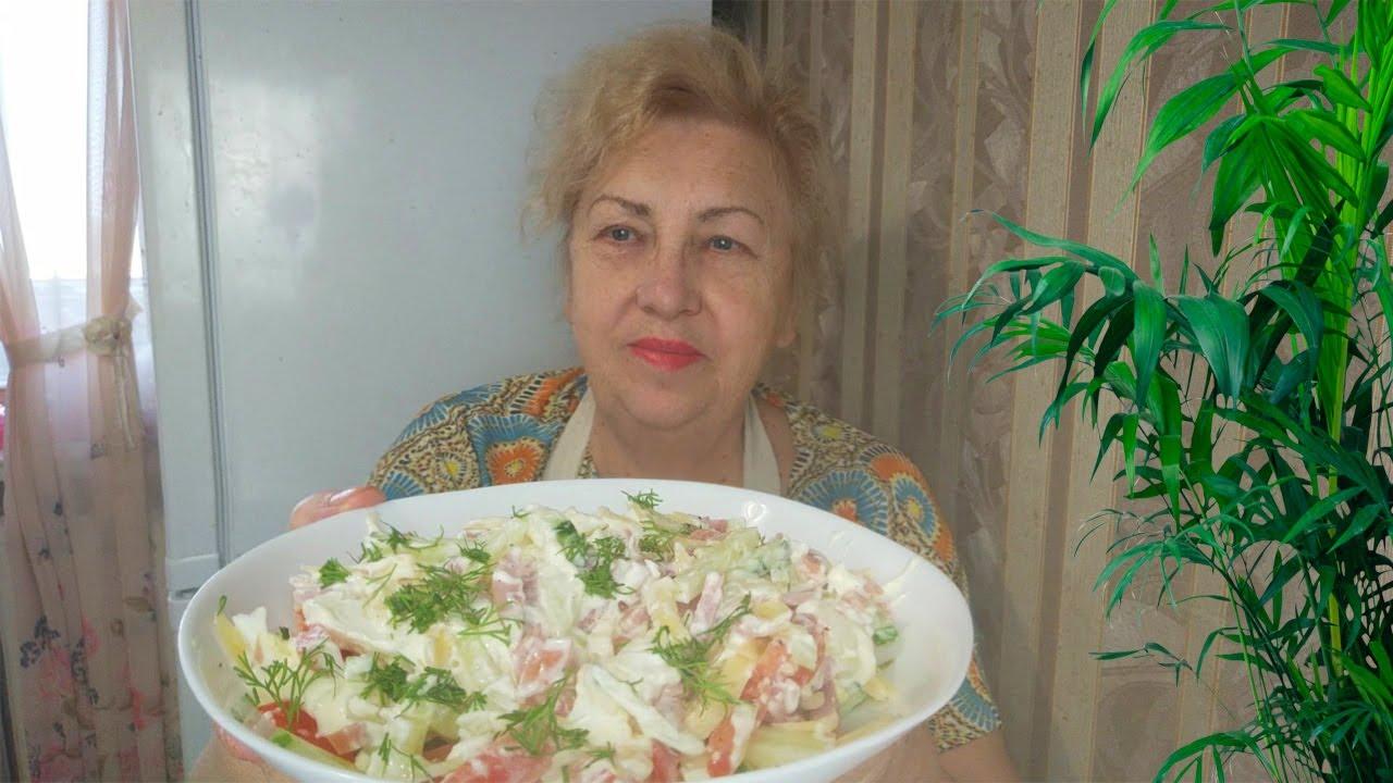 Любимый салат на праздничном столе ! Вкусный ,не дорогой салат.