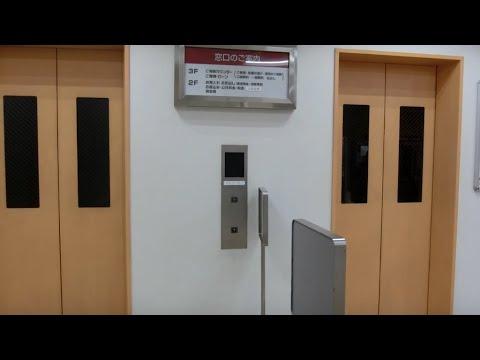 三菱UFJ銀行渋谷支店 | 東京都渋谷区の銀行・ATM