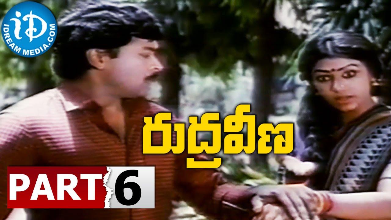 Chiranjeevi Gemini Ganesan Prasad Babu Nice Emotional: Rudraveena Full Movie Part 6