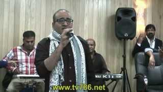 Yeh jo Halka Halka Suroor Hai Singer Naeem Abbass Rufi