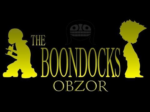 Обзор на Гетто (The Boondocks review)