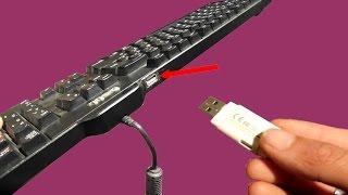 أضف منفذ يو إس بي USB للكيبورد أو لوحة المفاتيح الخاصة بحاسوبك !!