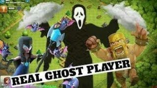 Amazing ghost player in clash of clans|| COC new Secret player|| unique player in clash of clans