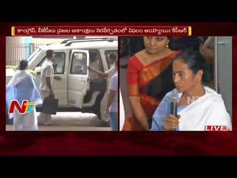CM Mamata Banerjee About Federal Front Plan After Meet With CM KCR || Kolkata || NTV