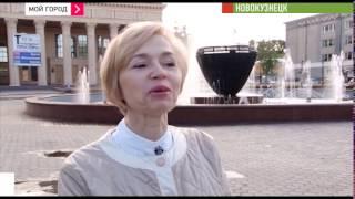 Ведущие утреннего шоу «Кренделя» на Русском радио поздравили новокузнечан с международным днем друзе
