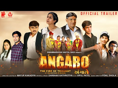 Angaro - The Fire Of Thought   Official Trailer   Gujarati Web Series