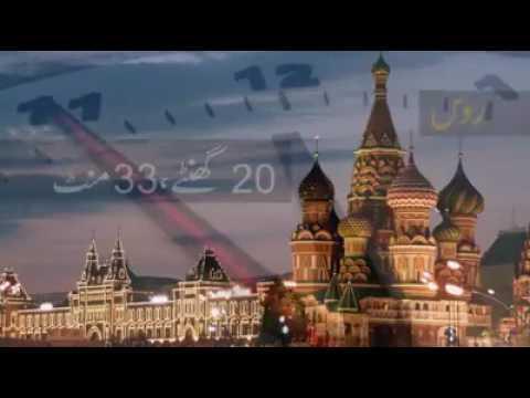 Ramzan Timing In All World