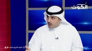 الفضل يطالب السفارة الكويتية في الرياض برفع قضايا ضد السعوديين الذين يسيئون للكويت