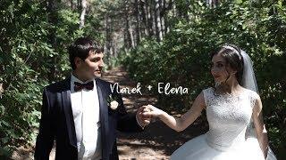 Армянская свадьба Нарек и Елена. Свадебный клип