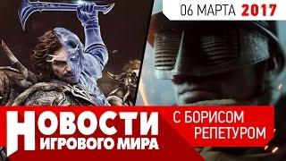 НОВОСТИ: Middle-earth: Shadow of War, дополнения Battlefield 1, новый герой Overwatch