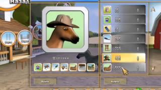 101 любимчик  Пони   маленькие лошадки