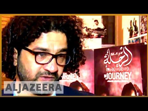 ???????? First Iraqi-made film in 25 years in cinemas | Al Jazeera English