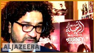 🇮🇶 First Iraqi-made film in 25 years in cinemas   Al Jazeera English