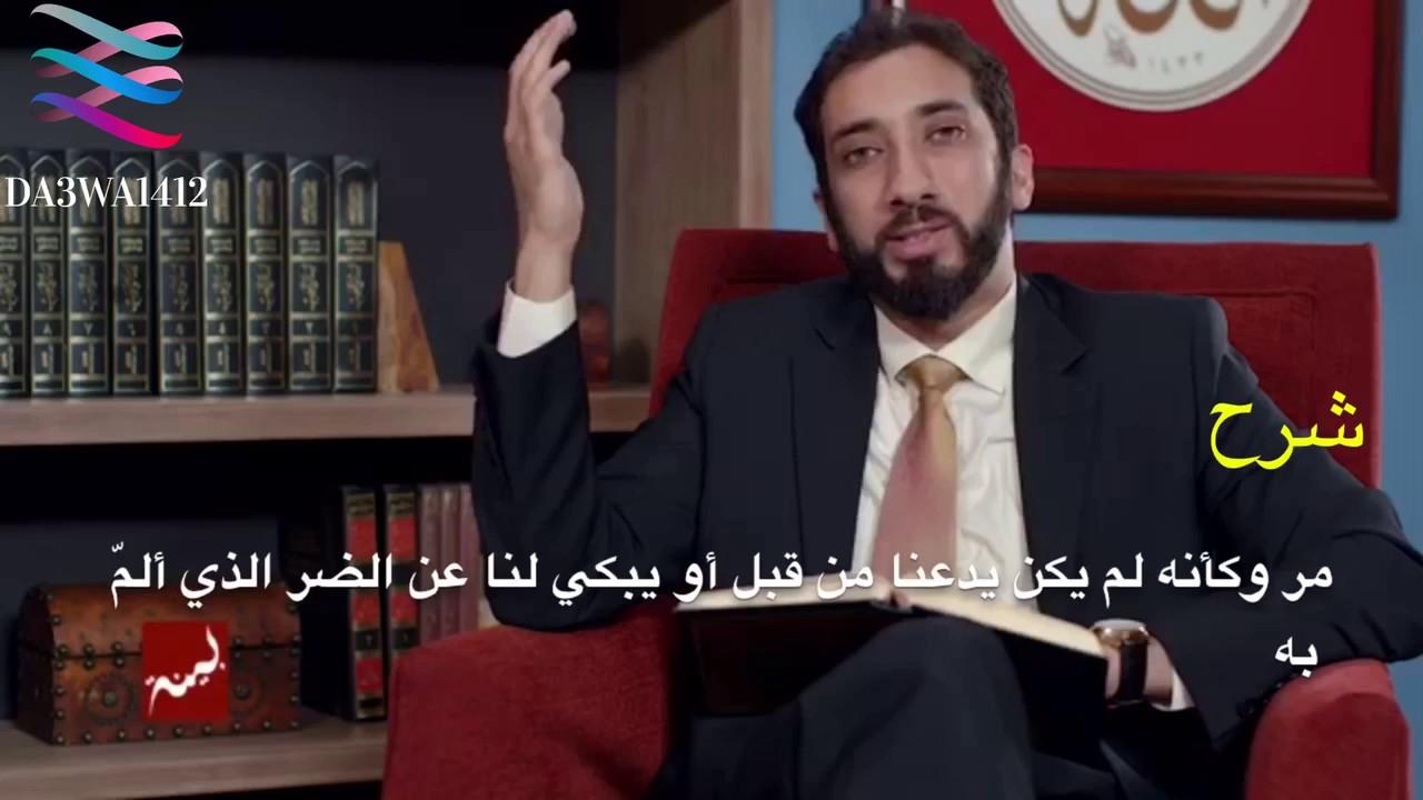 هل يستجيب الله لمن لايشكره؟ || does Allah respond to ungrateful person?