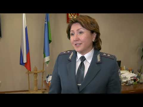 Интервью с руководителем УФНС России по Югре О.Литовой