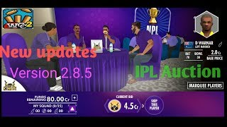 IPL AUCTION II Build your team ll Become Team Owner ll Recent Updates ll New Features Added ll WCC2