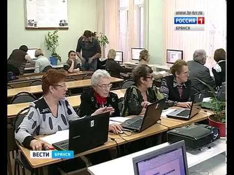 Курсы для пенсионеров бесплатно краснодар