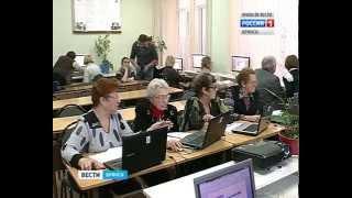 В Брянске возобновились бесплатные компьютерные курсы для пенсионеров