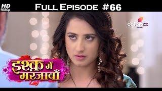 Ishq Mein Marjawan - Full Episode 66 - With English Subtitles