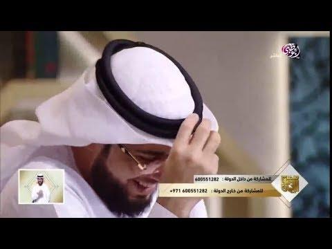 مكالمة جميلة مع متصلة لا تريد أن تتزوج الشيخ د. وسيم يوسف