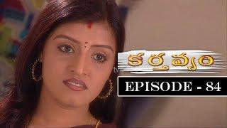 Karthavyam Telugu Daily TV Serial   Episode 84   Ranganath, Bhanu Chander, Prasad Babu  TVNXT Telugu