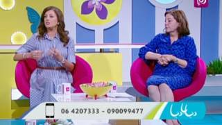 رزان شويحات ود. نديمة شقم - مضاعفات عدم الالتزام بالدواء والغذاء في فترة الصيام