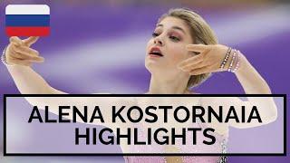 Alena KOSTORNAIA Rostelecom Cup 2020 Highlights Кубок Ростелекома 2020