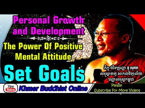 Personal Growth And Development, Set Goals | Kou Sopheap Speaks English