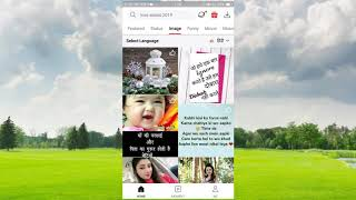 VidMate app kaise download kare in android mobile|by its me app information
