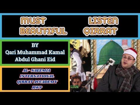 qirrat-by-qari-muhammad-kamal-abdul-ghani-eidlbeautiful-quran-recitation-must-listen-beautiful-qirat