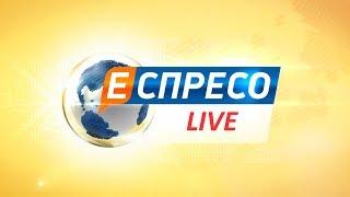 видео 24 Канал - ефір онлайн