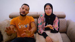 اخر فيديو لينا عن الفرح..💔..(نهاية القصة..😢)!!