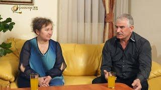 Между нас казано - Илиана Божанова и Тодор Янков