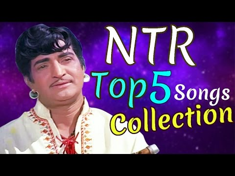 N T Rama Rao Best 5 Video Songs Collection - Ntr HIt Video Songs
