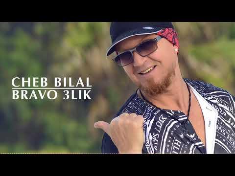 Cheb Bilal - Bravo 3lik - 2016