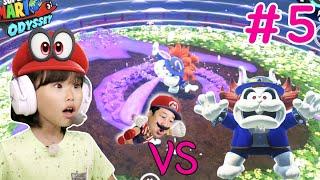라임의 숲왕국 공중정원으로 가느길!😱 슈퍼마리오 오딧세이 [5편] Nintendo Switch SUPER MARIO ODYSSEY | LimeTube