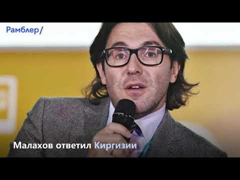 Главные новости сегодня 27.09.2019 - Рамблер: Последние новости дня в России и мире |  Шоу бизнес