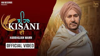 Lehar Kisani Di (Official Video) | Harbhajan Mann | Music Empire | New Punjabi Songs 2020/2021