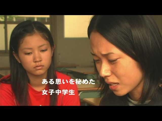映画『-×-(マイナス・カケル・マイナス)』予告編