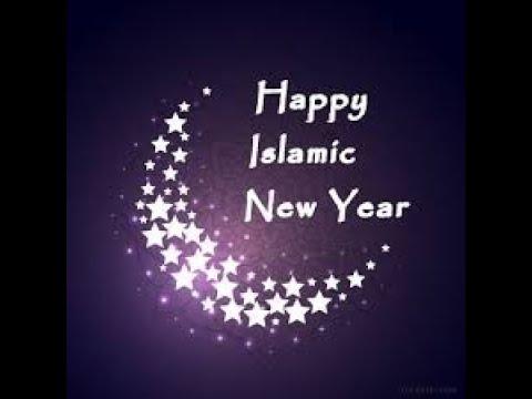 Happy Islamic New Year 2020 Islamic New Year Dua Ya Hussain Youtube