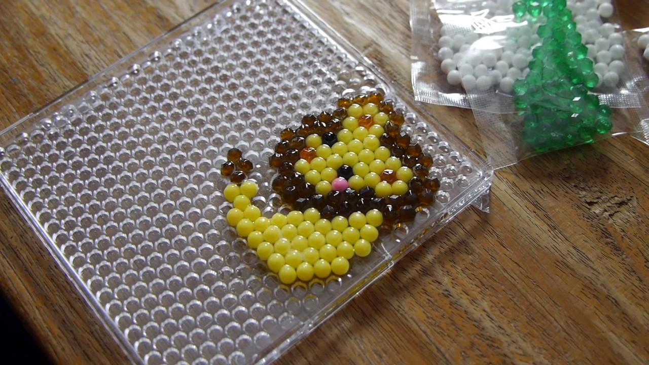 Aquabeads Lovely Llama Set Perler Bead Art