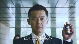 渡部篤郎さんの目からビーム出てるし! 結構好きです。