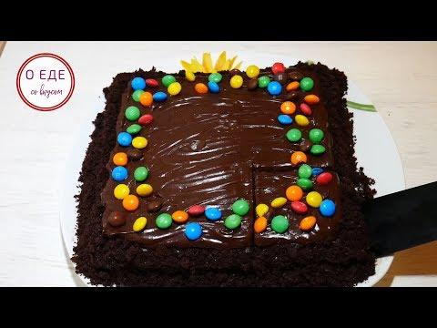 Детский День Рождения.  Шоколадный пирог.