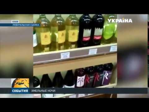 Заказать доставку алкоголя круглосуточно онлайн через интернет в нашей службе. Купить спиртное по недорогой цене 24 часа в нашем магазине.