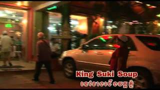 King suki soup (on air 16to30-11-11)